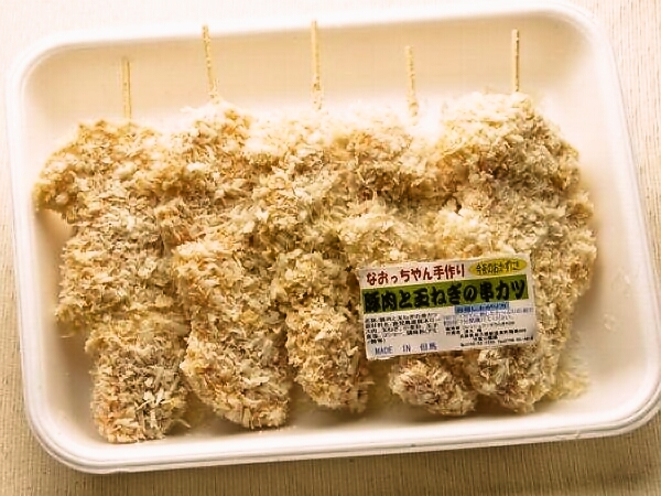 豚肉と玉ねぎの串カツ 5コ入1パック
